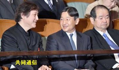 皇太子オペラ鑑賞