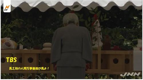 皇后陛下神武天皇陵を参拝