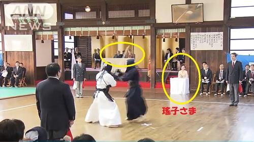 瑤子さま「天皇陛下御即位30年記念武道大会」を観戦