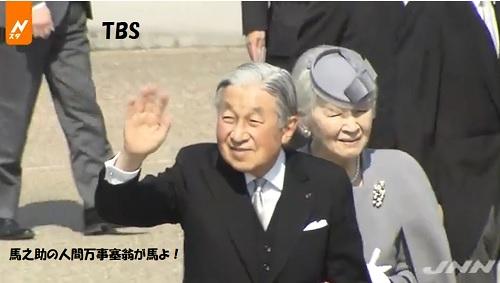 天皇・皇后両陛下が初代天皇の神武天皇陵を参拝