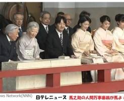 天皇在位30年雅楽鑑賞秋篠宮紀子さま眞子さま佳子さま
