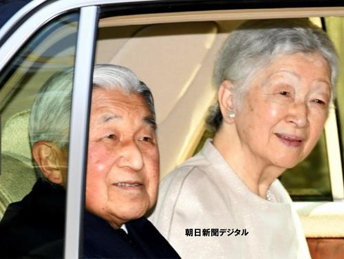 天皇皇后即位30年、ご成婚60年祝う 皇太子ご夫妻ら主催