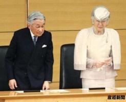 天皇皇后みどりの式典ご臨席