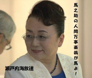 信子さま香川県を訪問その4