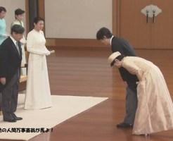 宮殿で皇嗣秋篠宮殿下と紀子さまから挨拶を受けられる新天皇新皇后雅子さま