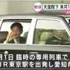 雅子皇后のために1泊2日・新天皇6月に全国植樹祭で愛知へ