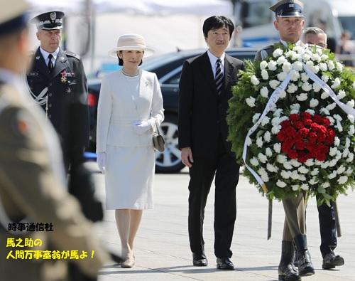 無名戦士の墓へ献花に向かわれる秋篠宮殿下と紀子さま