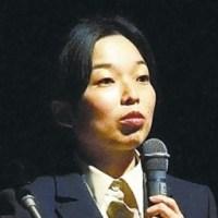 彬子さま講話「第32回ありのまま生活福祉講座」