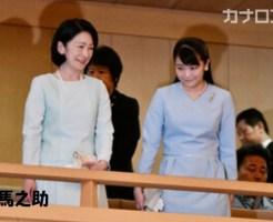 紀子さま眞子さま横浜能楽堂で即位祝う琉球舞踊ご鑑賞
