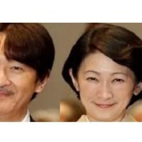 21(金)に秋篠宮殿下、紀子さまが会見
