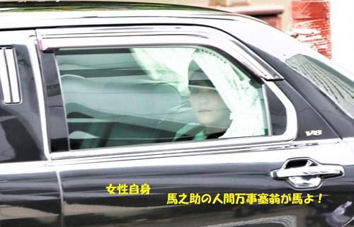 新天皇皇后雅子さまに外国訪問のあいさつに行く眞子さま