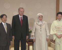 トルコ大統領夫妻と懇談する新天皇と皇后雅子さま