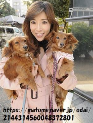川島なお美と愛犬
