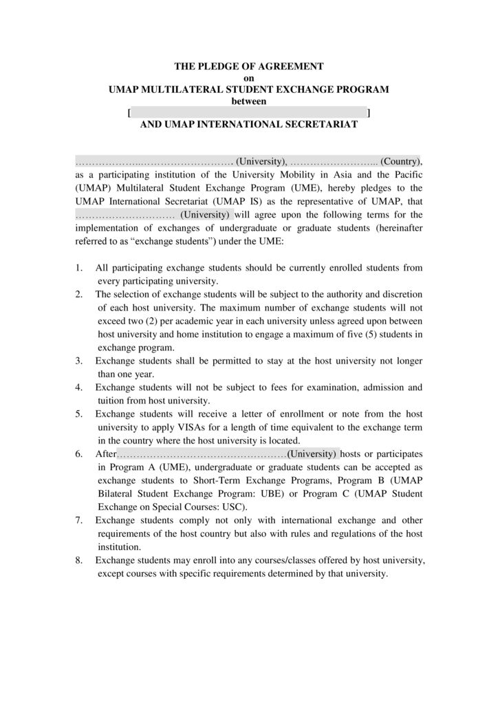 thumbnail of The Pledge of Agreement (sample)