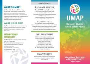 thumbnail of UMAP_brochure