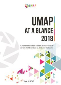 thumbnail of UMAP-at-a-Glance_2018