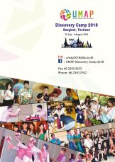 thumbnail of UMAP Discovery Camp 2018 Leaflet
