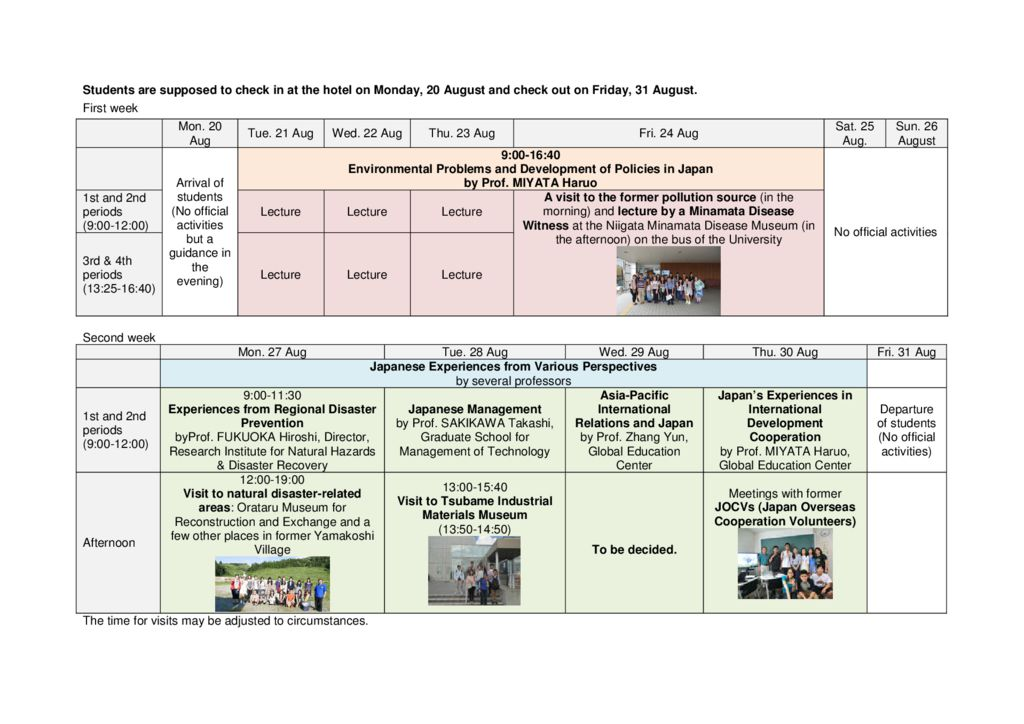 thumbnail of niigata-u2018summer_schedule