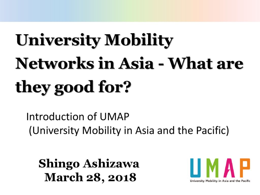 thumbnail of 2018 APAIE Session 7 (Ashizawa)