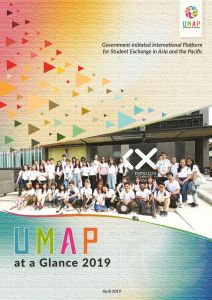 thumbnail of UMAP at a Glance 2019 updated