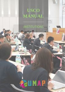 thumbnail of USCO Institution Manual – Revision 1