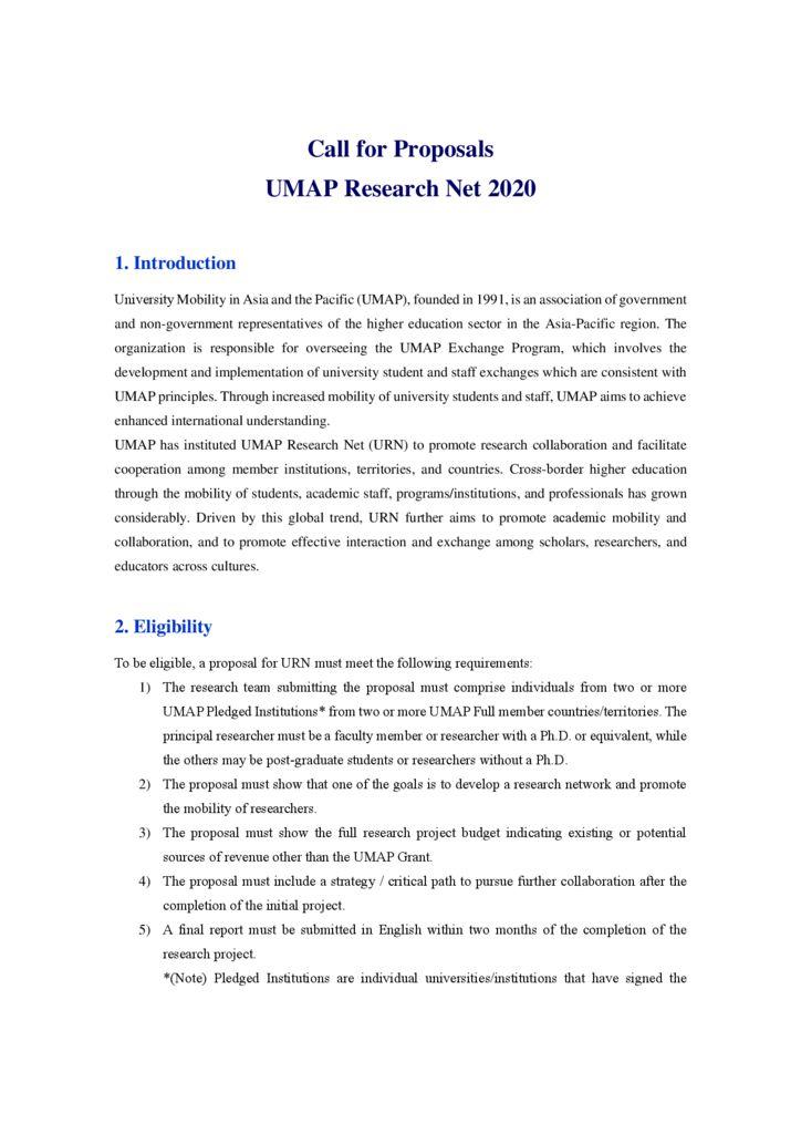 thumbnail of UMAP_Research_Net_2020