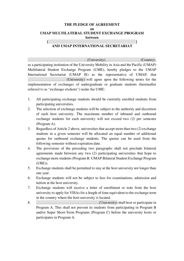 thumbnail of [Revised_in_April_1st_2020]_The_Pledge_of_Agreement_on_UMAP_Multilateral_Student_Exchange_Program