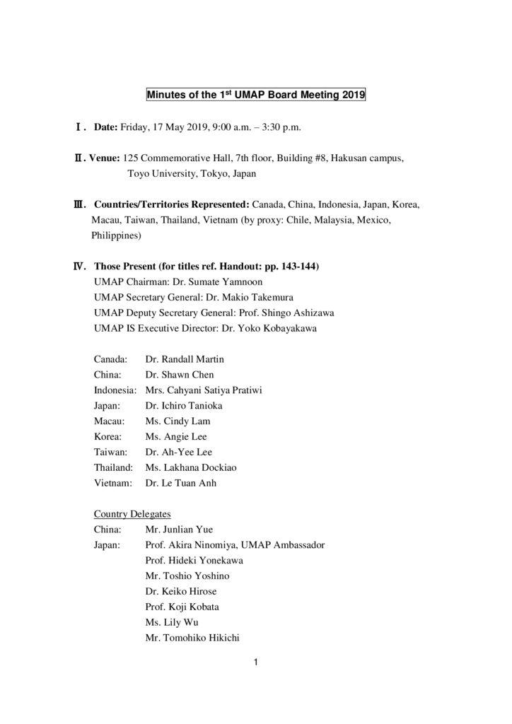 thumbnail of Minutes_of_2019_1st_UMAP_Board_Meeting