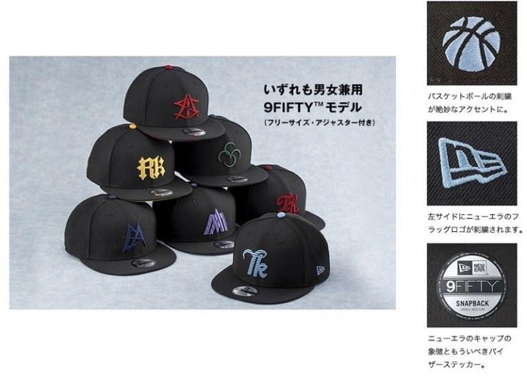 黑子的籃球 × NEW ERA 角色CAP帽接受訂購中
