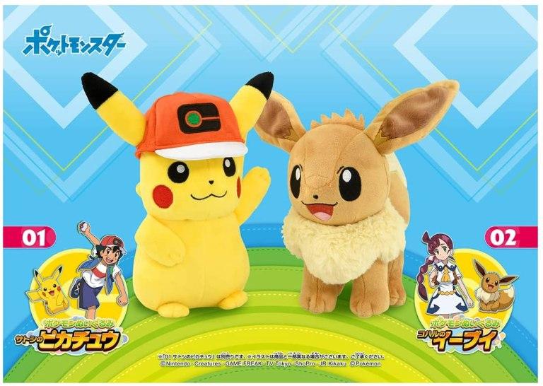Pokemon 毛公仔系列 小智的比卡超 和 小春的伊貝
