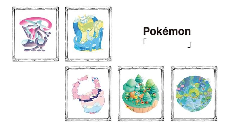 Pokemon Center 限定 主題設計T-Shirt 接受訂購中