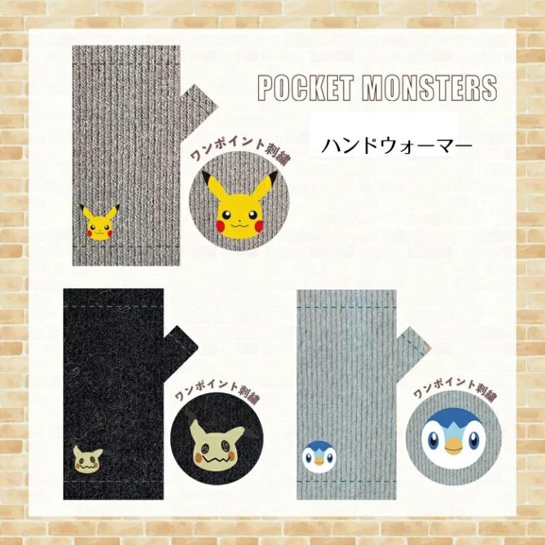 Pokemon 保暖手套 3款接受訂購中