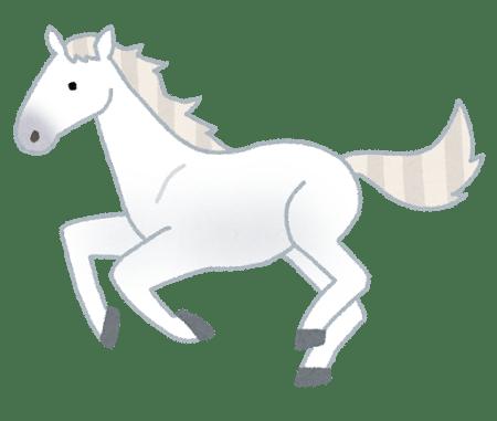【競馬】葦毛の馬ってなんでズブイ馬ばっかりなの・?