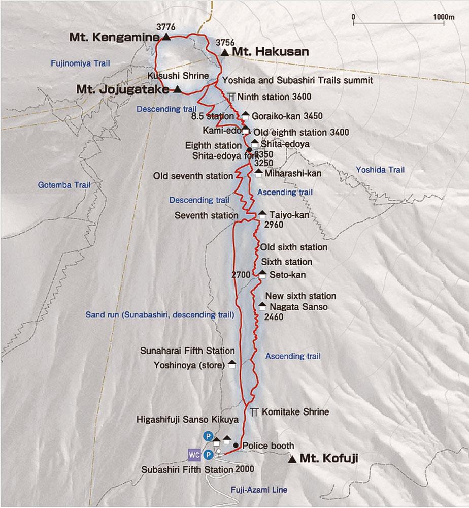 Mount Fuji Trail