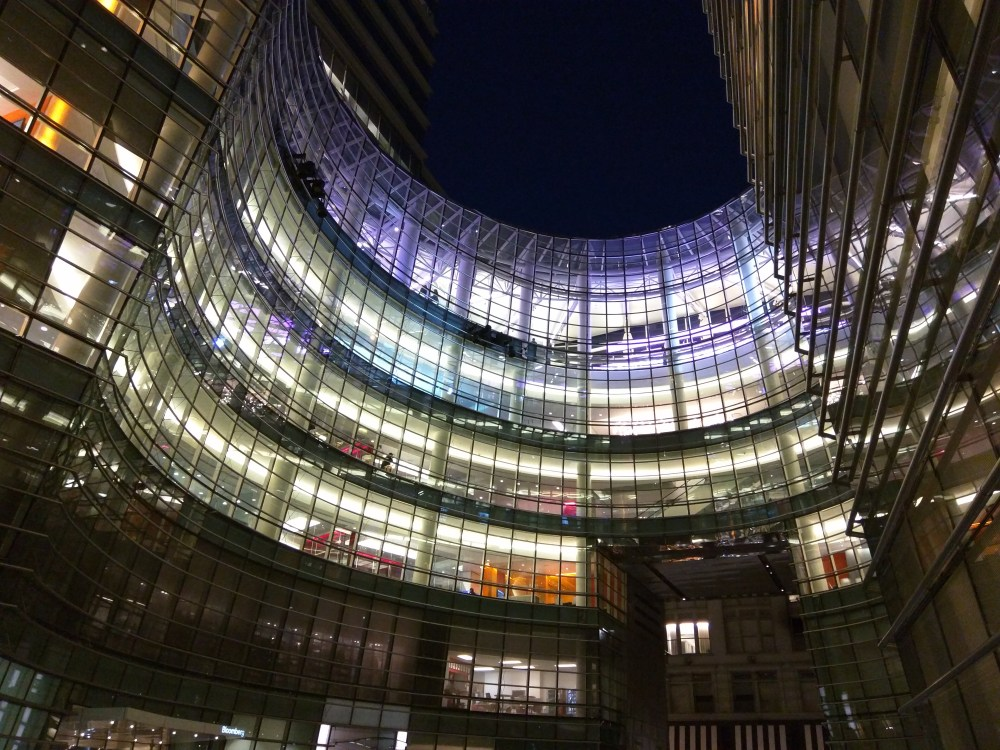 The Pictures of the GSMF Trip to the Bloomberg Headquarters are Online