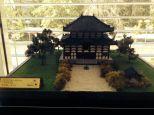 Miniaturas das cidades do Japão