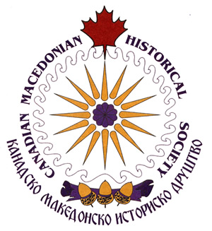 UMD Congratulates Canadian Macedonian Historical Society on 20th Anniversary