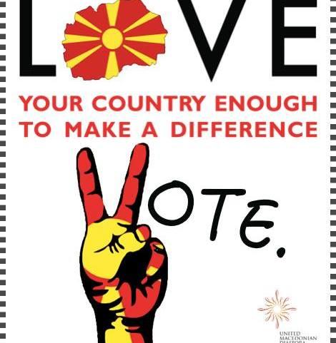 ОМД ја објавува иницијативата АЈДЕ Гласајте, AJDE Vote
