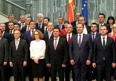 UMD Statement on Formation of Macedonia's New Government