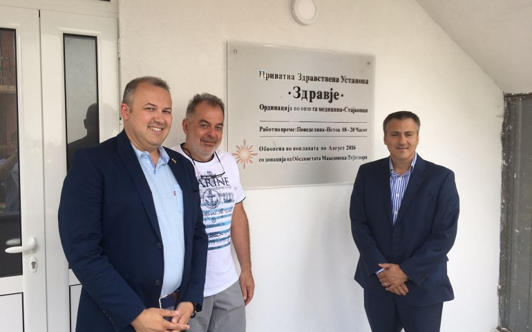 One Year After Devastating Floods in Macedonia – UMD Renovates Stajkovci Hospital