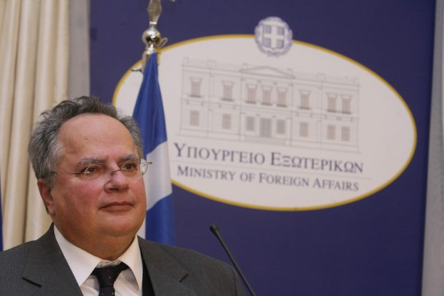 UMD Message to Greek Foreign Minister: Macedonia's Name is Non-Negotiable