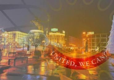 18 Macedonian Must-Haves this Holiday Season