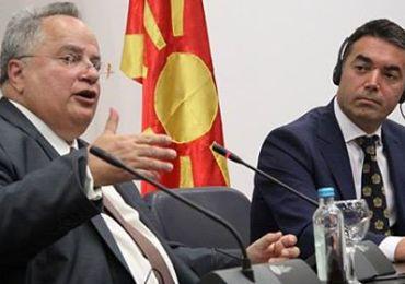 Republic of Macedonia erga omnes