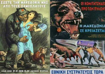 UMD Condemns Neo-Nazi Posters, Cautions Macedonians in Greece