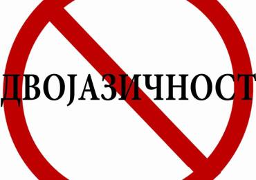 ОМД бара импичмент на Талат Џафери и колективна оставка на владата и владината коалиција