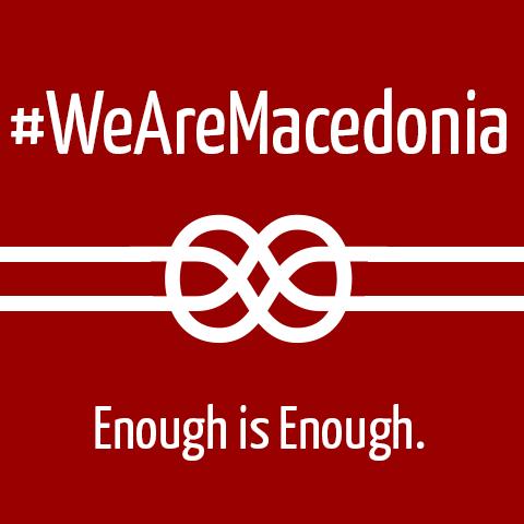 Република Македонија Ерга Омнес