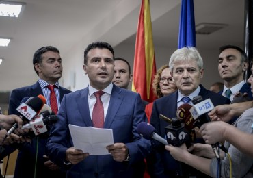 "UMD: ""Fourth Ilinden"" Will Be the Day Macedonia Withdraws from the So-called UN Name Negotiations"
