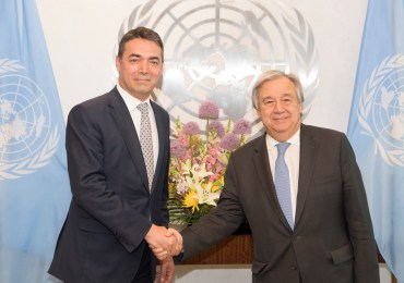 UMD Calls on UN Secretary General to End Injustice Macedonia Faces