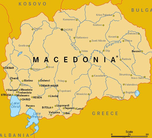 """UMD: """"Republic of North Macedonia"""" – a fiasco for the Macedonian identity, history and future"""