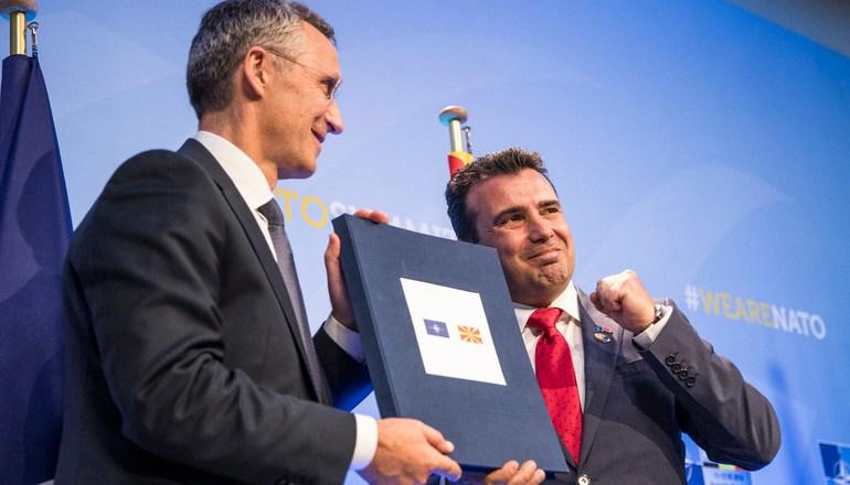 Став на ОМД по повод условената покана за влез во НАТО